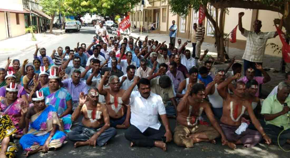 PASIK  Workers protest