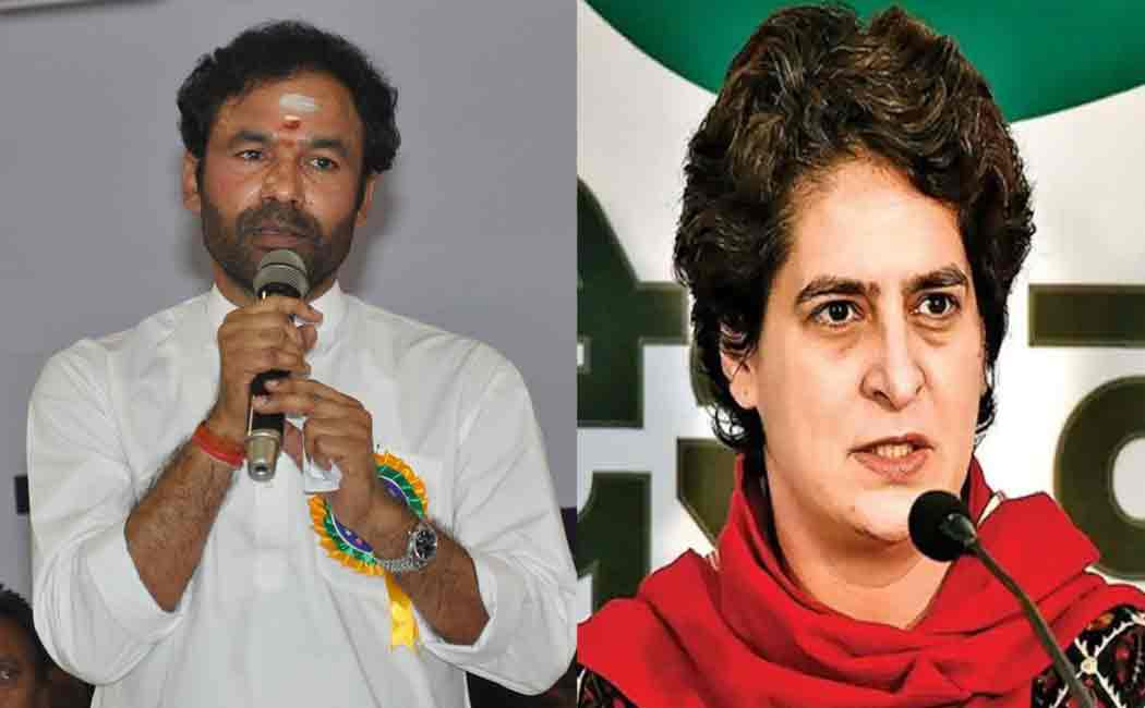 kishan reddy about uttarpradesh police behaviour towards priyanka gandhi