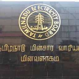 tangedco private issues employees tamilnadu