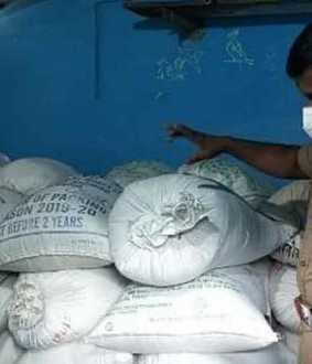 Tons of ration rice stored at home ...!