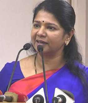 mp kanimozhi speech