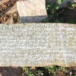 Discovery of the inscription on those who created the pool