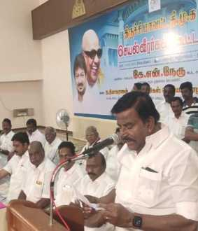 DMK - KN Nehru speech in trichy