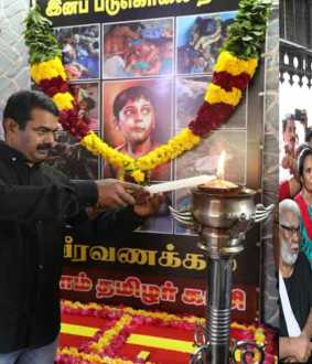 seeman in Sri Lankan Tamil massacre Commemoration meeting in naam tamilar party office