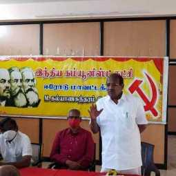 Erode Communist Party meeting