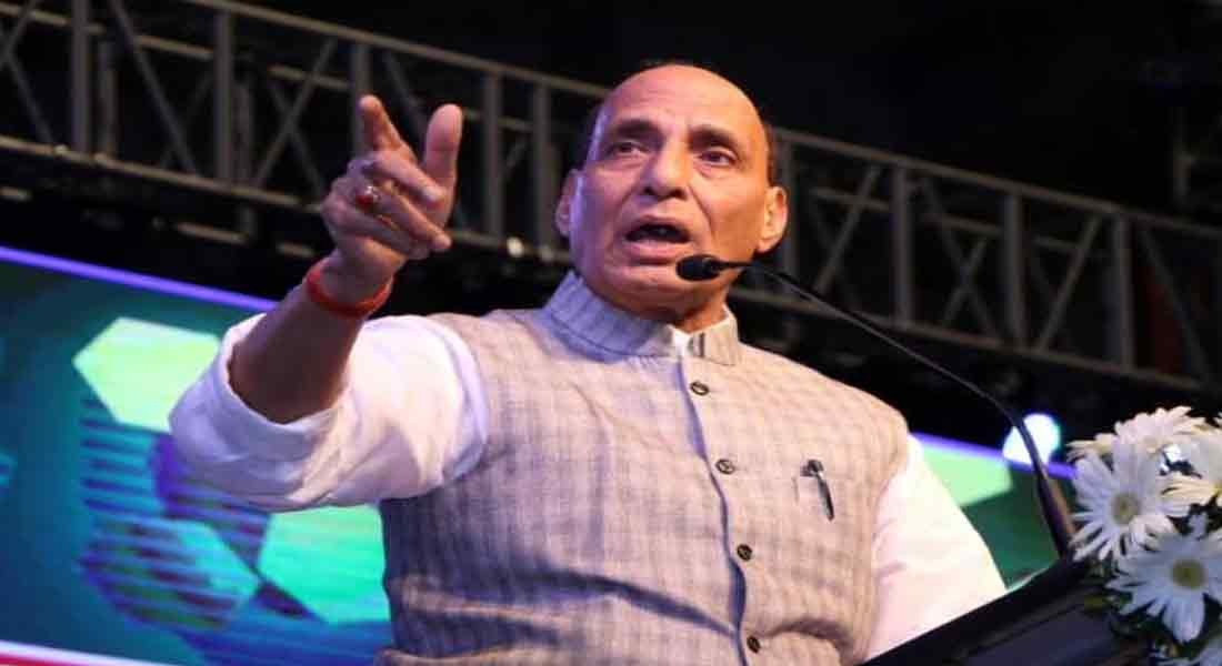 """Pakistan is a distorted component!"" - Rajnath Singh against religious politics!"