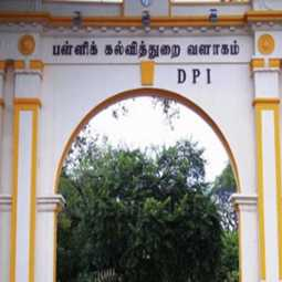 tamilnadu education department directors tranfer tn govt order