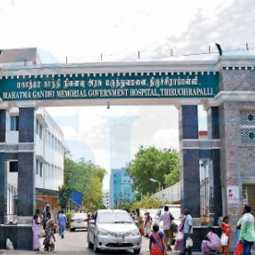 TRICHY MEDICAL COLLEGE FEB 29TH CERTIFICATES VERIFICATION