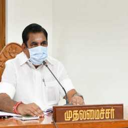 cm palanisamy discussion with bank officers