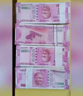 7 lakh counterfeit notes in coimbatore