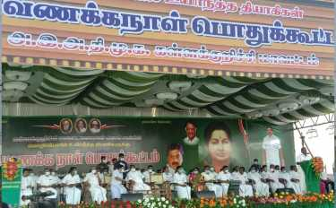 Edappadi palanisamy speech at ulunthurpet function
