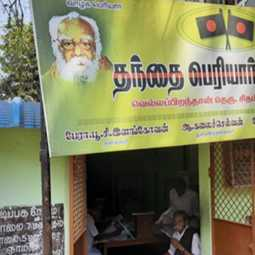 Chidambaram - Periyar Library issue