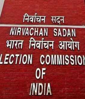 FIVE STATES ASEMBLY ELECTION DATES ANNOUNCED FOR TODAY