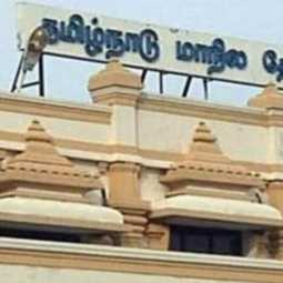 Thiruvannamalai - local body election
