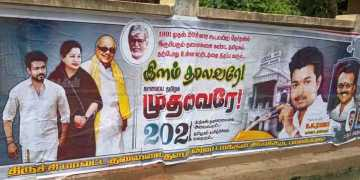 trichy vijay fans  Posters