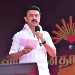 DMK MK Stalin speech at thiruvannamalai