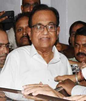 INX MEDIA SCAM P CHIDAMBARAM BAIL CASE DELHI HIGH COURT