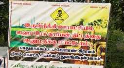 Nilam koda Movement Against Hydrocarbon; Delta to become a fight platform!