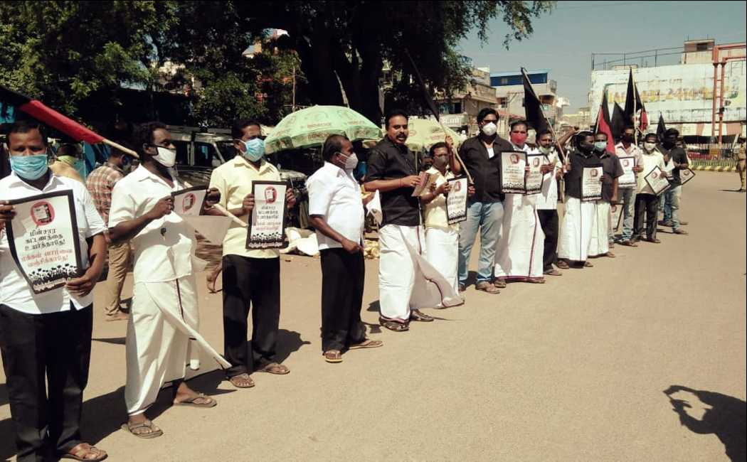 dmk protest against admk govt hiked electricity bill
