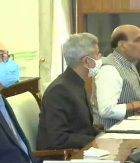 India US Ministerial Dialogue underway at Hyderabad House