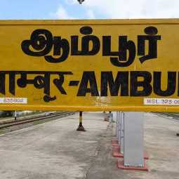 ambur should be a main city for thirupattur