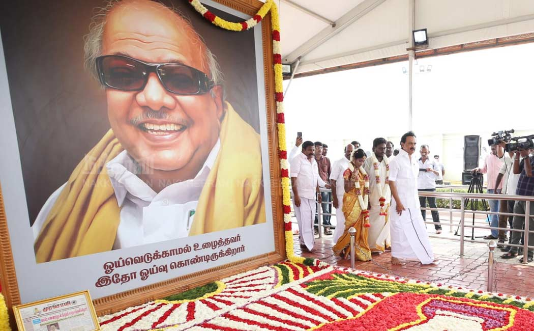 DMK marriage