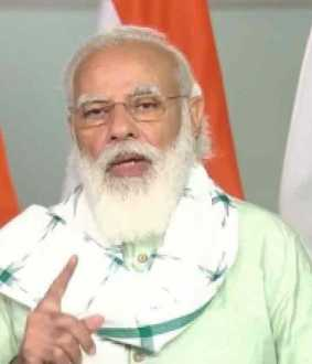 modi inaugurates three schemes for gujarat