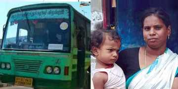 cuddalore women missed phone and rupees in bus conductor found and handover lady