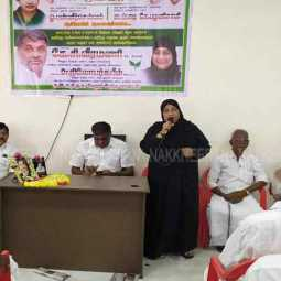AIADMK is no enemy to Muslims - Minister Nilobargabil