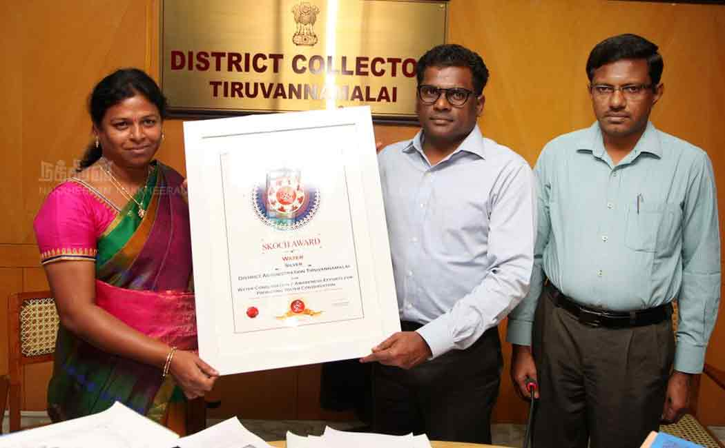 thiruvannamalai got award for water management