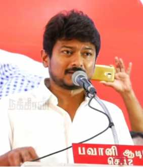 udhyanithi speech at dmk function
