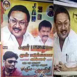 Number of posters talking in Madurai!...