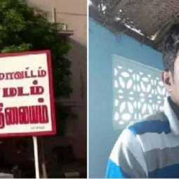tuticorin  youth  case: Inspector suspended