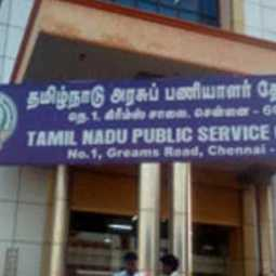 24 questions in Guru 1 exam are wrong-tnpsc approves !!
