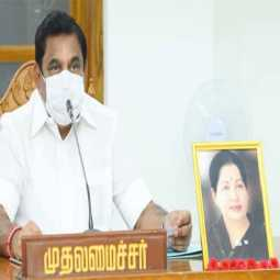 TAMILNADU CM PALANISAMY ANNOUNCED INDUSTRIES INVESTMENT TEAM