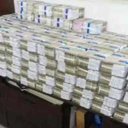 8 crore cash seized in telangana from bjp workers