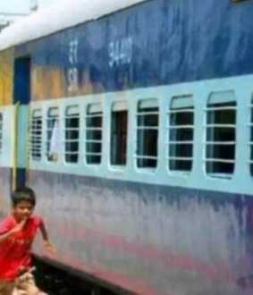 passenger train will operate from may12 - Railway announcement