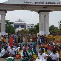 DNT community Struggle in front of Trichy District Collector's Office!