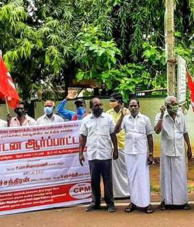 Marxist Communist Party demand to set up crocodile farm!