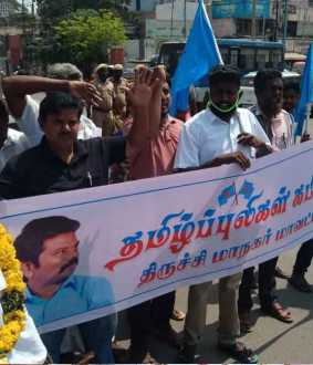 Tamil Tigers struggle against rising prices of essential commodities