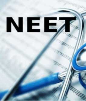 neet exam results data removed national testing agency