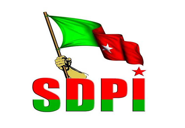 TAMILNADU ASSEMBLY BY ELECTION SDPI PARTY SUPPORT IN DMK ALLIANCE