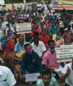 TRICHY District Collector Office - protest -