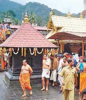 kerala sabarimala temple reopen on oct 16th