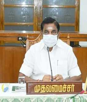 tamilnadu cm wrote to ministry of health and family welfare