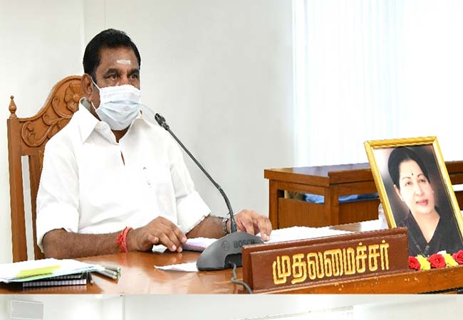 cm palanisamy discussion with district collectors