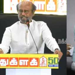 What to do next? Series Advice for Rajini ...
