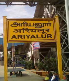 incident in ariyalur