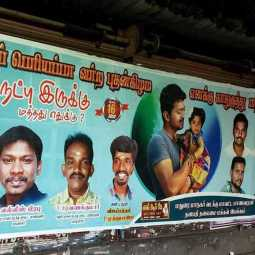 funny poster in madurai by vijay fans