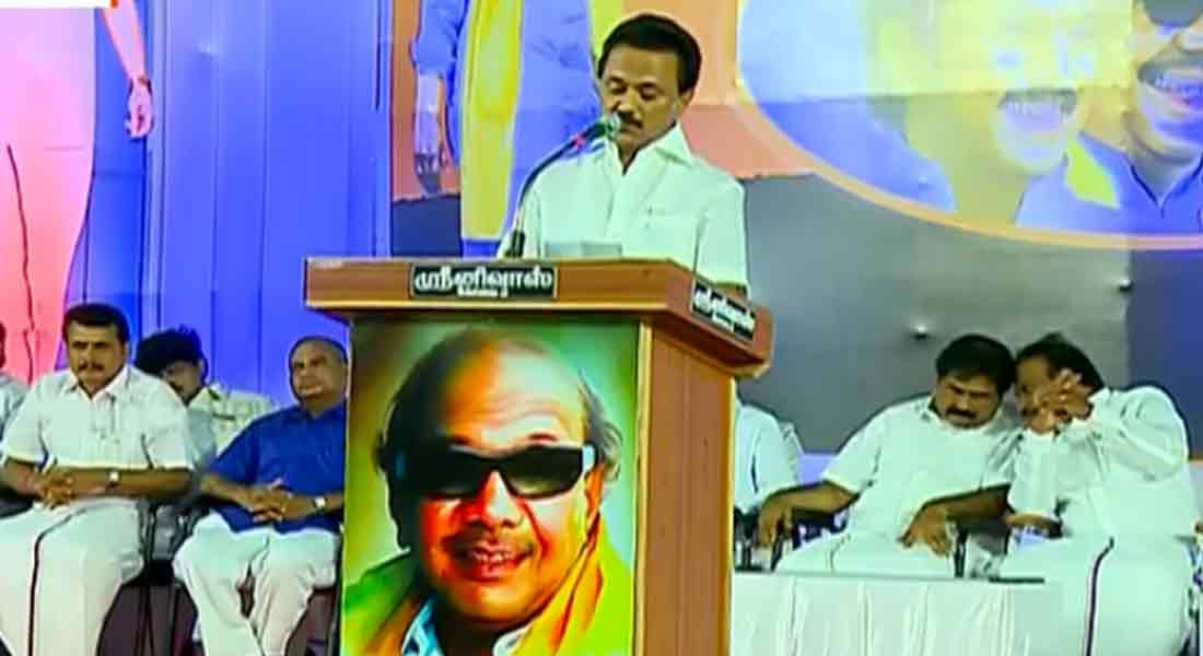 mk stalin speech in pollachi